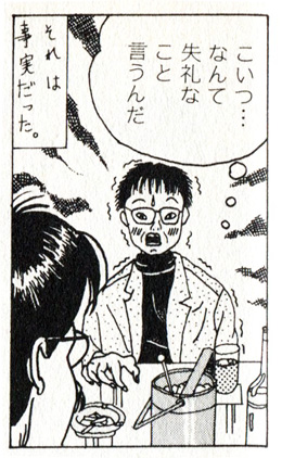 yamada_taidan_3_1