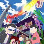 アイキャッチ画像 『おそ松さん』 Amazon.co.jpより